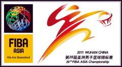 2011 FIBA Asia Championship logo